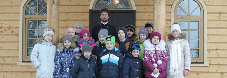 Воскресная школа для детей и подростков